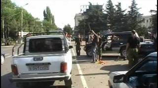 ПРИЗНАНИЕ Россией ЮО - Дорога в Цхинвал. 26 Августа 2008