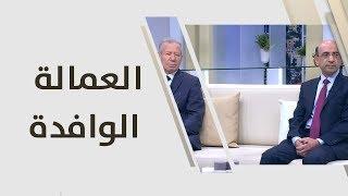 حمادة ابو نجمة ومجد الدين خمش - احصائيات العمالة الوافدة