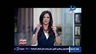 بالفيديو.. علاء عبد المنعم: متمسك بوجود مادة إلغاء خانة الديانة من البطاقة