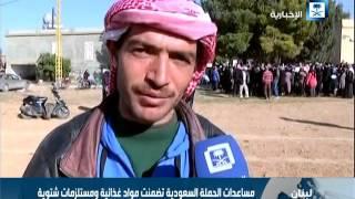 الحملة السعودية تواصل توزيع المساعدات على النازحين بالحدود السورية