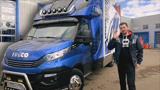 НЕРЕАЛЬНЫЙ Iveco Daily! ТЮНИНГ грузовиков в РОССИИ существует!
