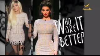 من الأجمل في نفس الفستان ؟ الفنانة قمر أم كايلي جينير