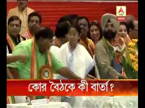 What will be the message by CM Mamata Banerjee in core committee meeting? Watch
