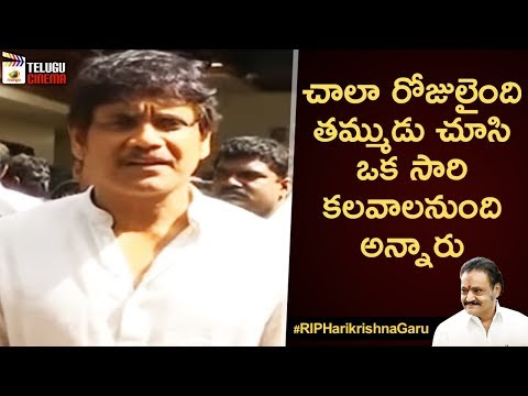 Nagarjuna EMOTIONAL about Harikrishna |...
