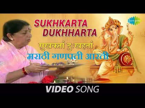 ganapati-aarti-by-lata-mangeshkar