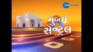 26TH APRIL|MUMBAI CENTRAL|ZEE 24 KALAK