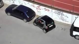 Парковка женщины