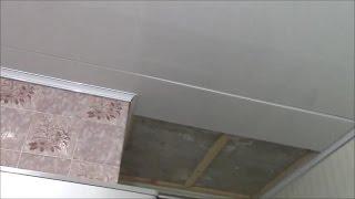 Как сделать потолок из ПВХ панелей(Показан монтаж потолка из ПВХ панелей., 2015-08-24T18:30:38.000Z)
