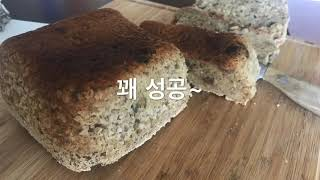 Vegan baking (오트밀 찹쌀빵과 비건 라임치즈…