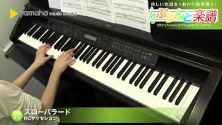 使用した楽譜はコチラ http://www.print-gakufu.com/score/detail/77374...