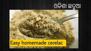 Homemade Instant Cerelac for babies   Travel food for babies   Sathu Maavu   Health mix powder