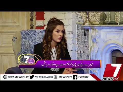 7 Kay Sath Exclusive Interview Of Khawar Riaz 10 September 2017
