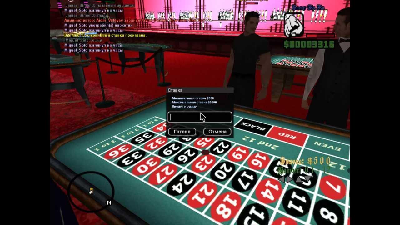 гта казино рояль на иксбокс