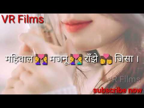Air Gair Maine Matna Jane, Nibha K Pyar Dikha Dunga | एैर गैर मैने मतना जाने । #ragni #vrfilms