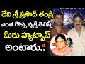 Music Director Devi Sri Prasad Father Sathyamurthy Unknown Facts will Blow your Mind | Gossip Adda
