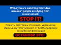 Milky Way Open Kids слушать