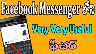 Facebook hidden feature | messenger auto delete message feature | messenger tricks telugu | tekpedia