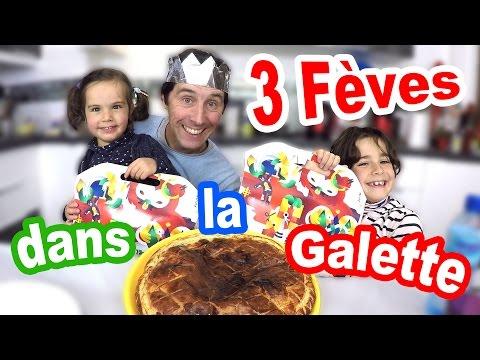 VLOG - GALETTE DES ROIS avec 3 Fèves ? - CADEAUX Surprise 😀