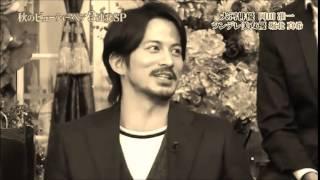 岡田准一は元々歴史好きで歴史の先生になりたかったそうだ。