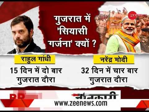PM Modi challenges Congress in Gujarat | कांग्रेस पर 'मोदी बम'