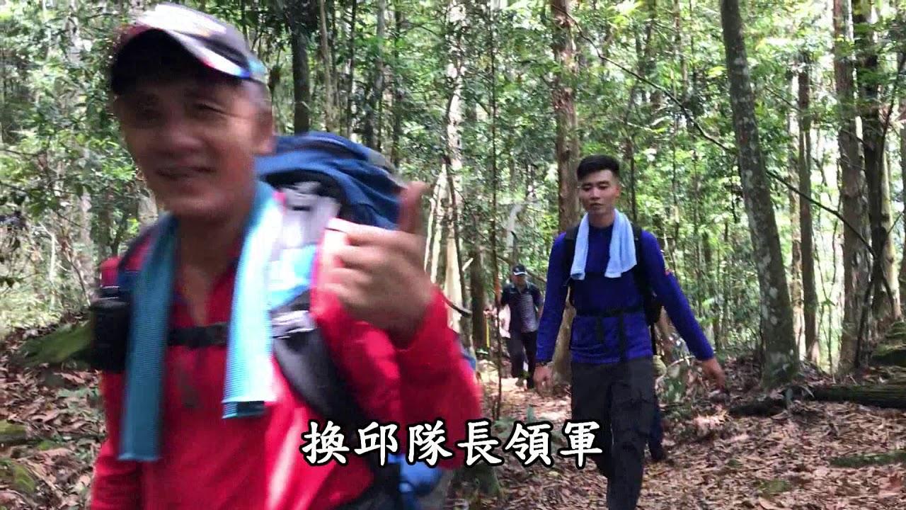 鍾愛山林--210小出山20200621