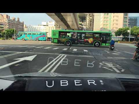 Uber司機車子保險如何購買?牌照稅跟燃料稅如何繳交?丙式保險? @ (UBER劉伯烏LINE ID :0968875133)多元計程車 ...