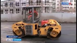 В Архангельске начались масштабные дорожные ремонты