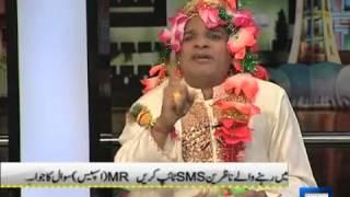 Dunya News -- Mazaaq Raat - 07-Jan-2014