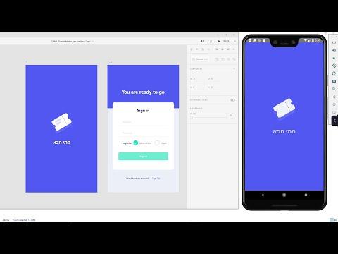 React Native: Beautiful Responsive UI  - Loadscreen & Splash Screen