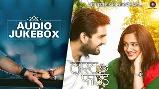 Lost & Found Full Album - Audio Jukebox | Shubhankar | Ruturaj Dhalgade