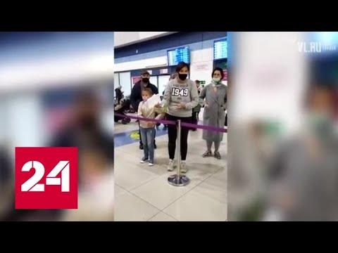 Несознательность некоторых российских туристов не знает границ - Россия 24