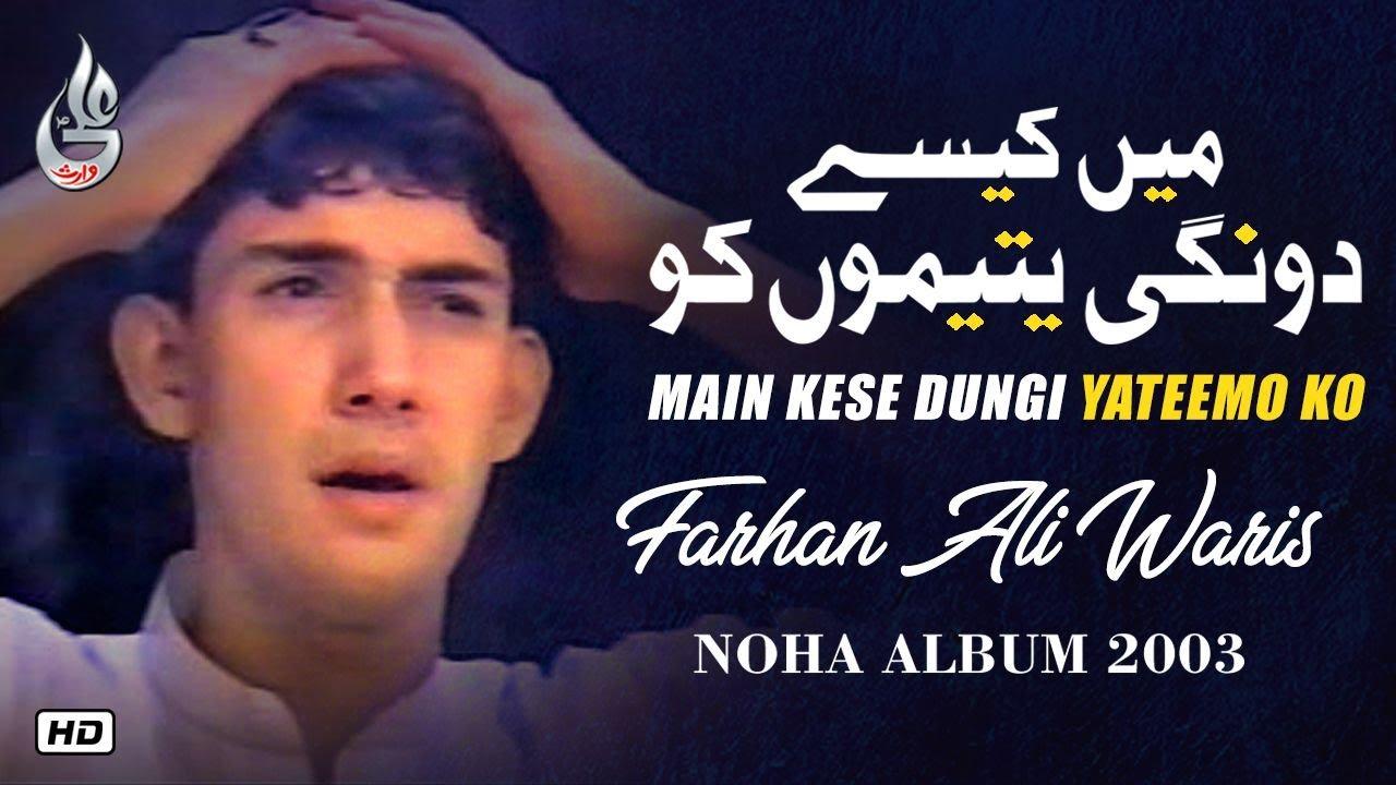 Farhan Ali Waris   Main Kese Dungi Yateemo Ko   2003