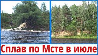 Сплав по реке Мста летом. Пороги на Мсте. Блиц поход на байдарке