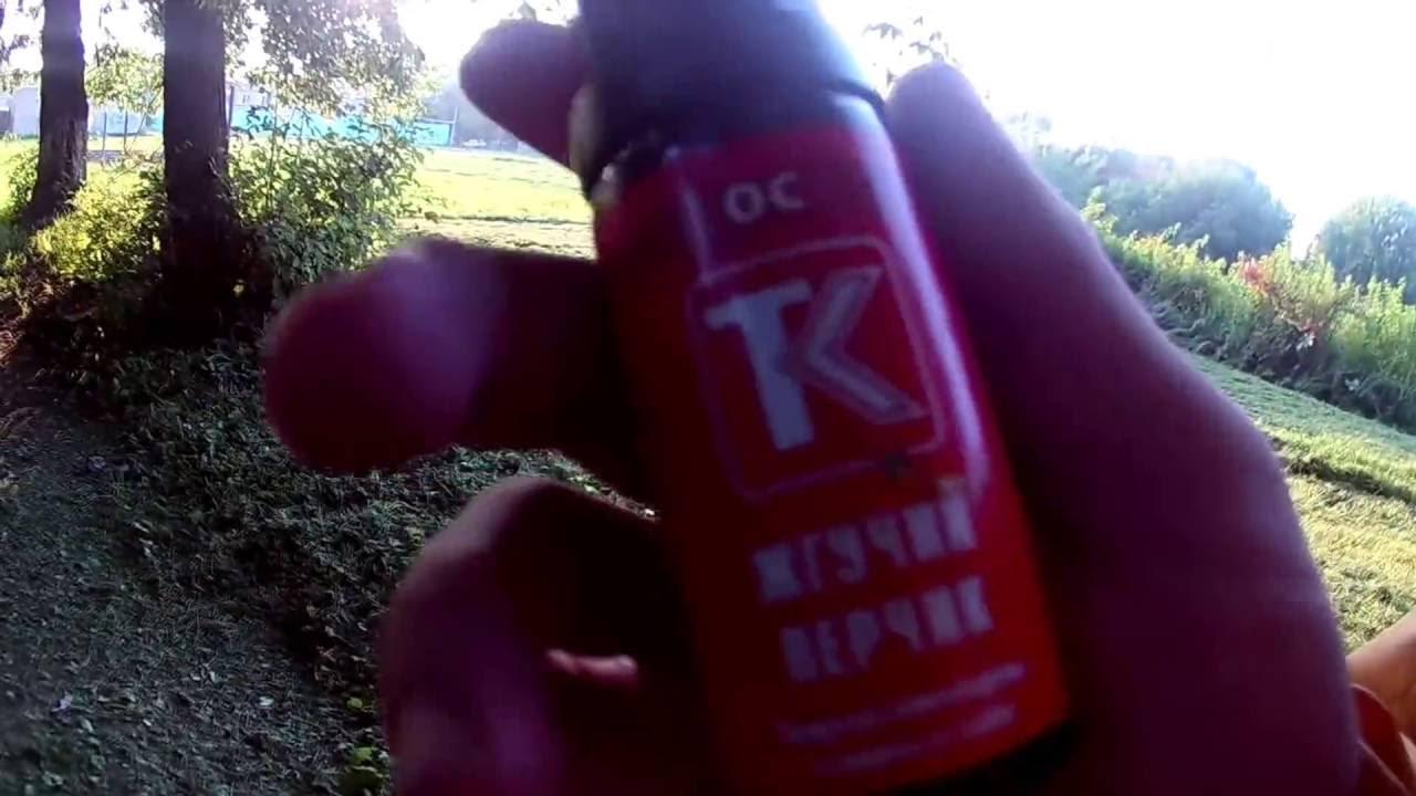 Старые баллончики Техкрима и KO FOG - YouTube