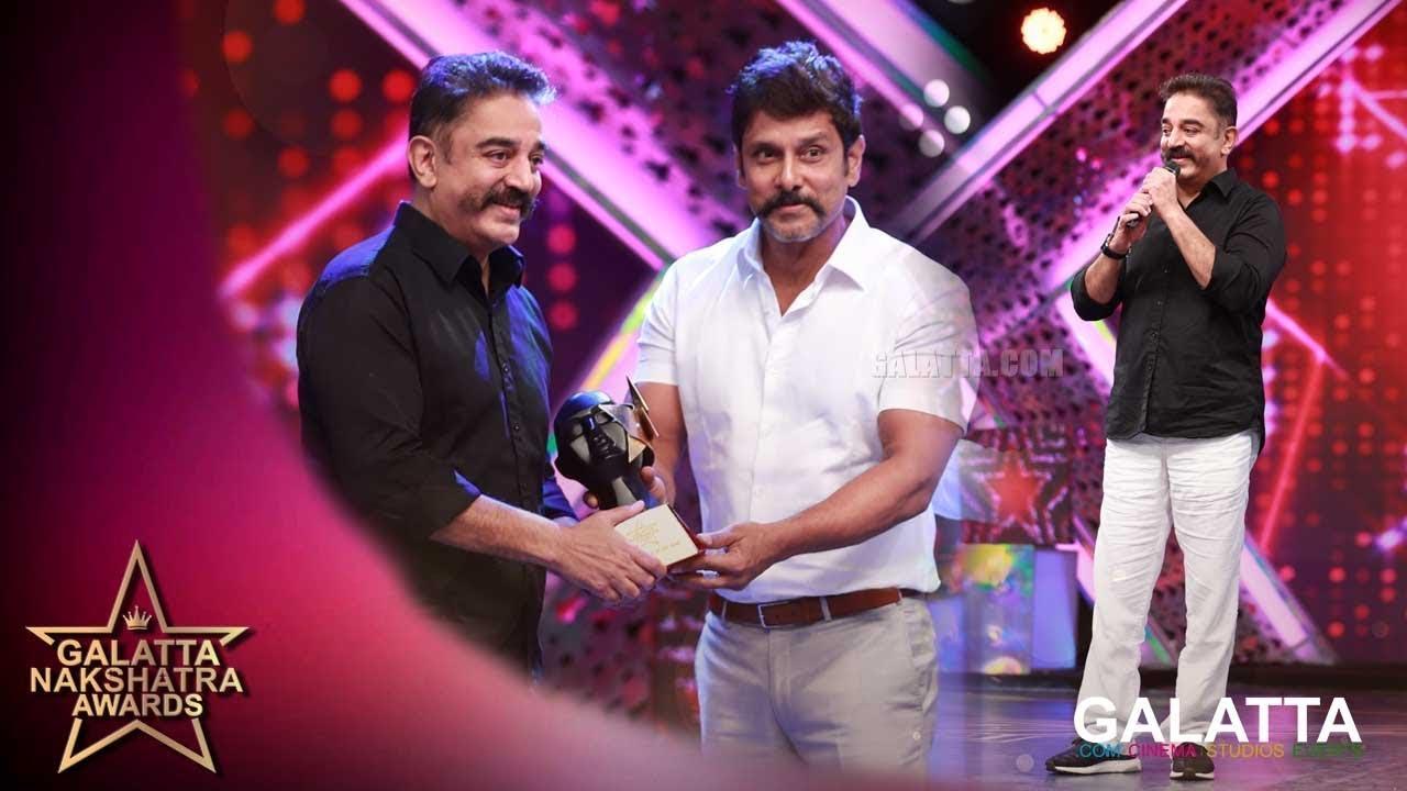Galatta Nakshathra Awards 2018 - Tamil TV Serial and Film Awards