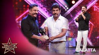 KAMAL winning GAME CHANGER OF THE YEAR | Galatta Nakshatra Awards