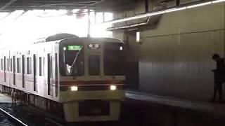 [警笛あり]京王線ラッシュ 京王9000系急行「新宿行き」下高井戸駅通過