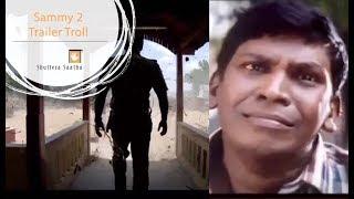 Sammy 2 Trailer || Troll video || Vikram, Keerthi suresh | Sammy 2 promo