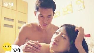 Repeat youtube video 10 個只有「情侶」才懂的事!尤其是同居中的男女,別說你沒遇過這些事!