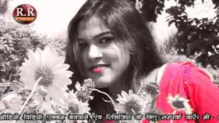 KANHA DHUNDHU ॥ कहाँ ढूँढू || NAGPURI SONG JHARKHAND 2015 || SUDHIR MAHLI