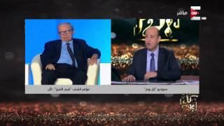 كل يوم - عمرو اديب: هو ليه الجيش كان حلو فى 25 يناير و30 يونية ودلوقتى الجيش وحش
