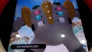 [Pokemon Tretta] #22 終極衝擊+5療癒撞合輯2
