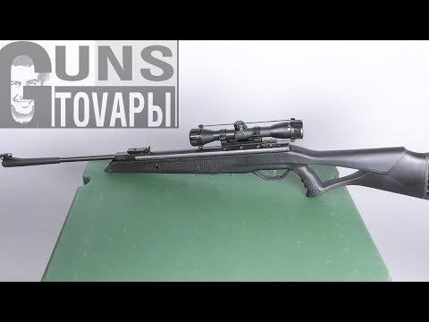 Пневматическая винтовка Beeman Longhorn с оптическим прицелом 4*32