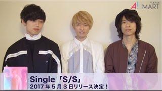 【WEAVER】Single「S/S」アスマートにて販売中! 2017年5月2日23:59まで...