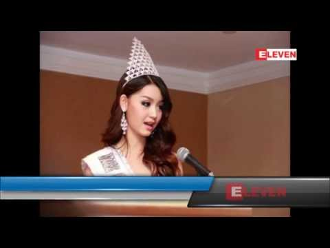 Miss Supranational၂၀၁၃ၿပိဳင္ပြဲတြင္ ခင္၀င့္၀ါ Miss Internet ဆုအပါအ၀င္ ဆုေလးဆုဆြတ္ခူး: Miss Supranational ၂၀၁၃ ဆုကုိဖိလစ္ပုိင္အလွမယ္ရရွိခဲ့