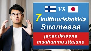 7 CULTURE SHOCKS IN FINLAND AS A JAPANESE IMMIGRANT - 1