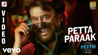 Petta (Telugu) Petta Paraak | Rajinikanth | Anirudh Ravichander