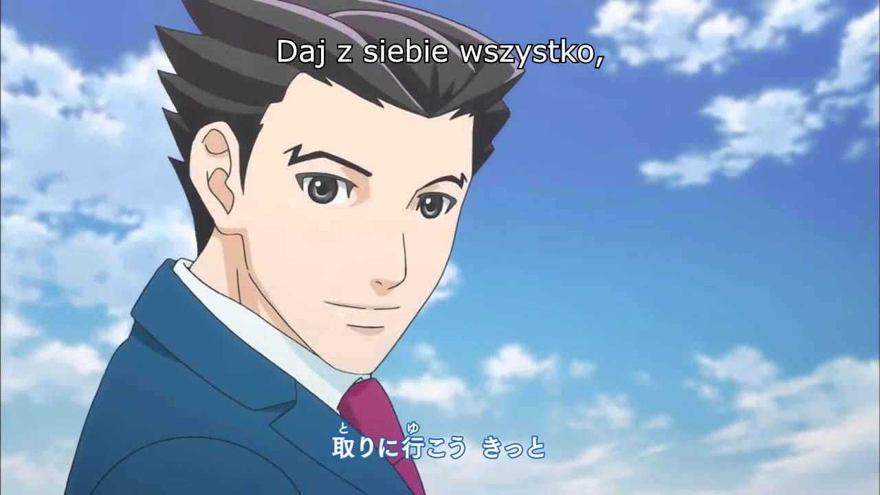 ace attorney opening