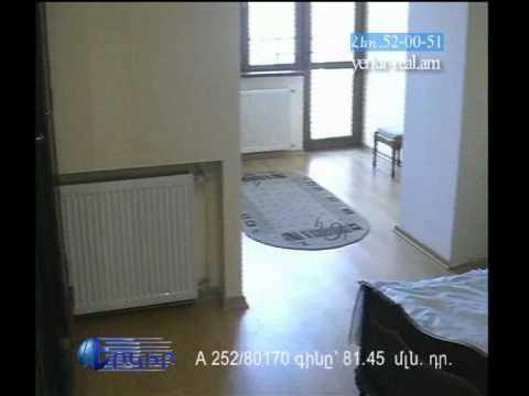 Продажа 6-и комнатная квартира - Ереван - Арабкир