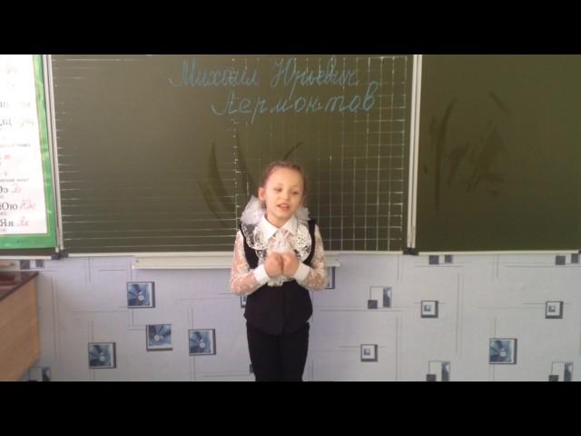 Изображение предпросмотра прочтения – РаисаПономарёва читает отрывок изпроизведения «Казачья колыбельная песня» М.Ю.Лермонтова